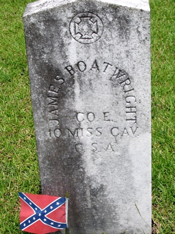 James K. Boatwright Gravestone